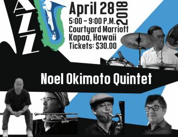 Noel Okimoto Quintet